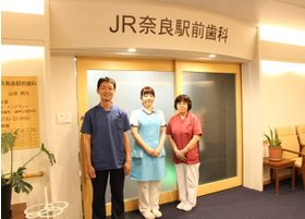 JR奈良駅前歯科