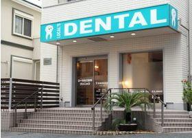 当院の外観です。上大岡駅からすぐのところにある歯科医院ですので、メンテナンスなどにもご利用ください。
