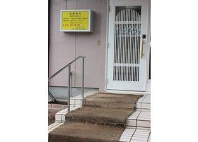 田口歯科医院の入り口です。