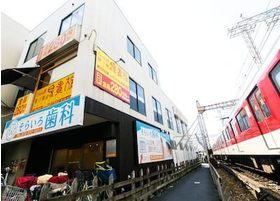 河内山本駅からすぐ、沿線沿いにある通院しやすい歯科医院です。