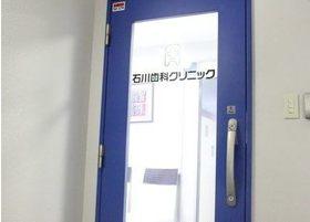 入り口です。こちらからご来院ください。