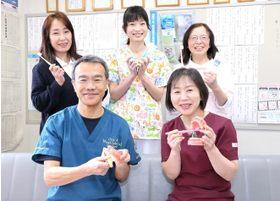 笠置歯科口腔外科診療所