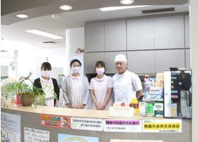 山内歯科医院