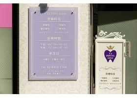 紫色の看板が目印です。
