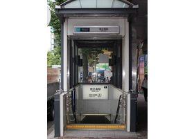 当院へは恵比寿駅からお越し下さい。