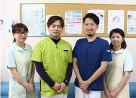 親和歯科医院
