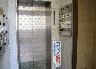 こちらのエレベーターで2階へお上がりください。