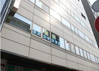 ウイン五反田2階が、当院です。皆様のご来院を、心よりお待ちしています。