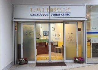 入口です。毎日診療を行っています。