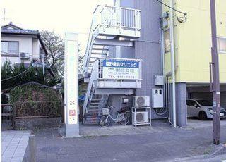 浦和駅東口より徒歩13分です。駐車場がございますので、お車の方も通院しやすい環境となっております。