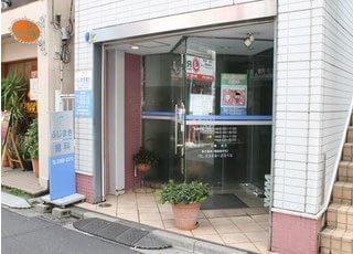 東中野駅A2、A3出口より徒歩2分のところにある、ふじまき歯科です。