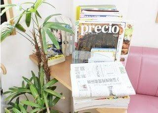 各種雑誌を置いています。待ち時間に是非、ご覧ください。