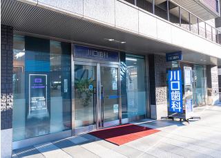 新宿アイランドタワー2階の医院入口の様子です。