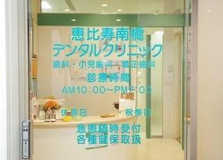 平日19時まで診療を行っております。
