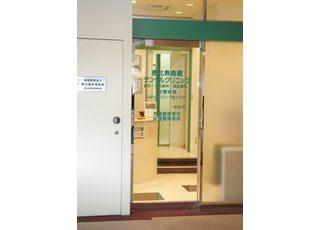 恵比寿南橋デンタルクリニックは恵比寿ガーデンプレイスタワー2Fにあります。