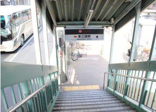 ①御堂筋線東三国駅 1号出入口へ進みます。