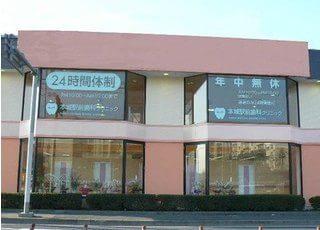 本城駅前歯科クリニックの外観です。