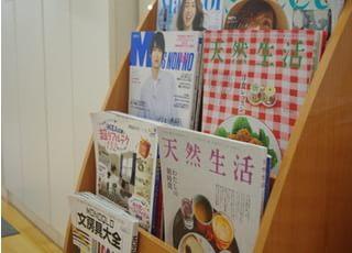受付には雑誌をご用意しておりますので、ご自由にお読みください。