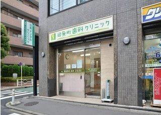 田無町歯科クリニックの入り口です。田無駅から徒歩3分で通えます。