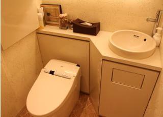 トイレは清潔を保っています。
