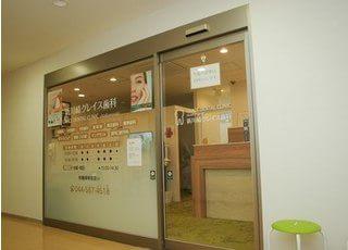 新川崎グレイス歯科の外観です。新川崎駅直結のシンカモール3Fメディカルフロア内にあります。