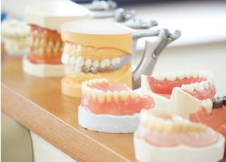 やまがた歯科医院_入れ歯・義歯4