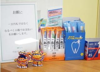 やまがた歯科医院_予防歯科3