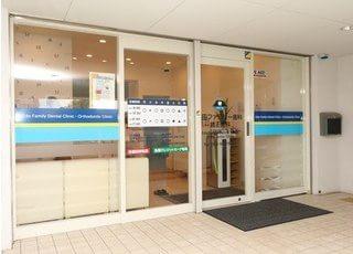 荏田ファミリー歯科・矯正歯科です。こちらからお入りください。