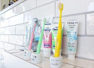 やすもと歯科医院_予防歯科1