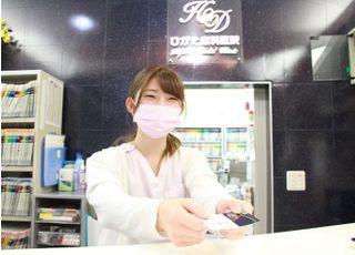 ひがた歯科医院治療時間に対する取り組み1