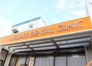 当永田歯科医院は、三日市町駅西口から歩いて14分の場所にございます。