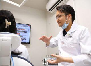 田名ひかり歯科_治療の事前説明1