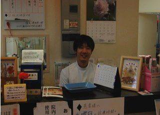スタッフが笑顔でお待ちしております。
