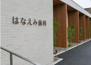 外観です。白いレンガと木目調の柱でできており、あたたかみのある建物です。