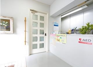 宮本歯科医院