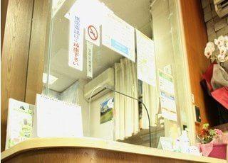 桜馬場歯科医院