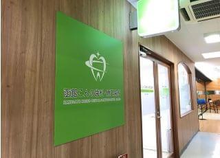 医院の入り口と看板です。