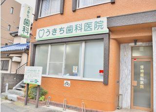 うきち歯科医院_アクセスが便利1
