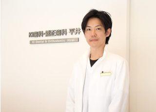 医療法人社団 KIDC KI歯科・矯正歯科 平井 市之川 和広 院長 歯科医師 男性