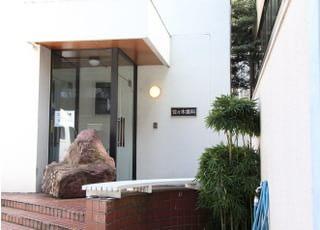 青葉区に根付いた歯科医院です。