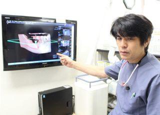 おかもと歯科_治療の事前説明1