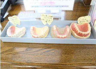 藤本歯科クリニック_その他の専門治療