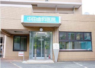 中田歯科医院_先生の専門性・人柄3