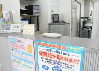 中田歯科医院 訪問歯科診療