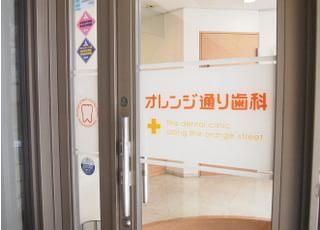 当院は平日18時半まで、土曜日も16時まで診療を行っておりますので、スケジュールを合わせてお問い合わせください。