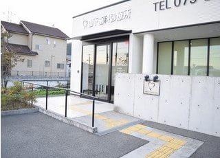山下歯科診療所3
