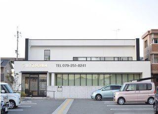 山下歯科診療所1
