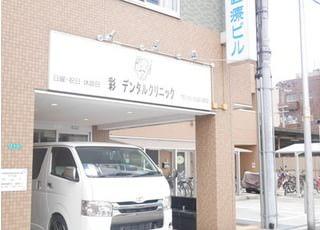 彩デンタルクリニック_訪問歯科診療4
