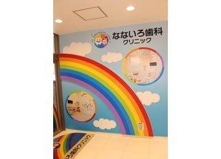 虹のかかる入り口です。