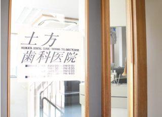 土方歯科医院_治療方針1